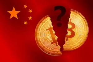 bitcoin_ban_china