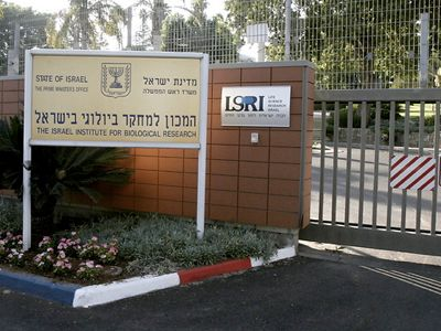 israel-institute-for-biological-research-ness-ziona